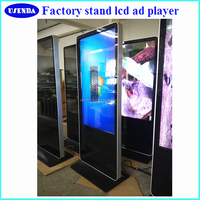 55inch android lcd advertising player standing kiosk touch screen see through lcd display
