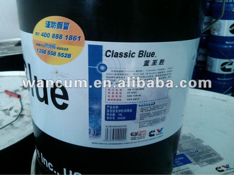 Classique bleu 18L huile moteur Cummins 60506 pour Cummins engine