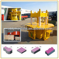 Small concrete road paver machine DY-150T concrete road paver machine