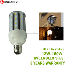 UL cUL listed CE RoHS 5 years warranty lamps and lighting