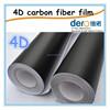 Dero promotion 4D carbon fiber car cover vinyl