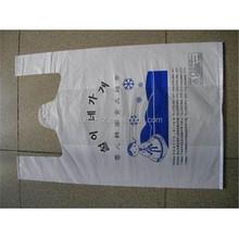 Plain Packaging Plastic T-Shirt Shopping Bio-degradable Vest Carrier Bag