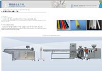 silicone rubber profile extruder/extrusion machine line(ISO9001:2000,CE,2015 new design)