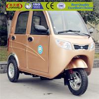 2015 new China motorcycle rickshaw