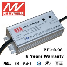 80W waterproof constant current led power supply with 6 years warranty CE UL TUV EMC