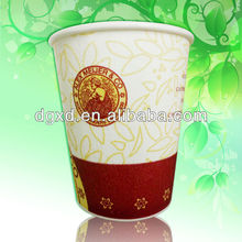 High-end market disposable coffee paper cup with custom printing