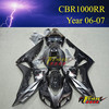 Hot sale Aftermarket ABS FAIRING KITS for Honda CBR1000RR 2006 2007 06 07
