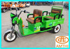 electric rickshaw for cargo,Electric Cycle Rickshaw with Pedal Assist,Cheap Price Electric rickshaw for india