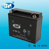 12 volt 7ah dry cell motorcycle battery