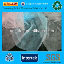 water proof and frost resistant   agriculture use by pp nonwoven fabric