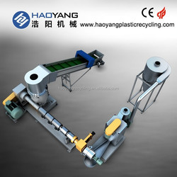 GOLD SUPPLIER for film plastic recycling/film recycle wash line/film crusher for recycling material