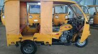 Nigeria popular bajaj tricycle price with canvas