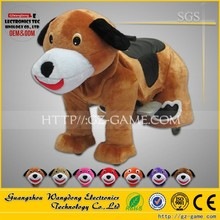 electric riding puppy plush motorized animals rider for children