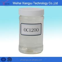 OC1200 Oxygen Scavenger