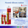 weather-proof silicone sealant;acrylic latex sealant;gap filler; acrylic joint sealer;acrylic tube/drum sealant;caulking sealant