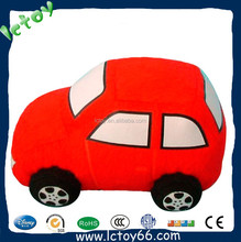 Stuffed Cars Plush Toys Very Cute Cars Best Gift For Kids