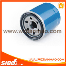 HYUNDAI OIL FILTER 26300-2Y500