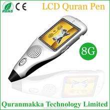 Digital LCD Quran Read Pen QM9200