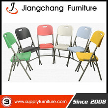 2014 Wholesale Factory Cheap Folding Chairs For Sale JC-H50