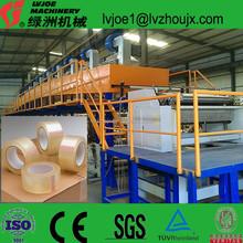bopp packaging tape coating machine/bopp coated machine low cost