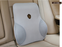 Pain Relief Memory Cotton Car Lumbar Cushion
