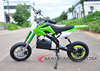 Wind Rover high quality electric dirt bike for kids