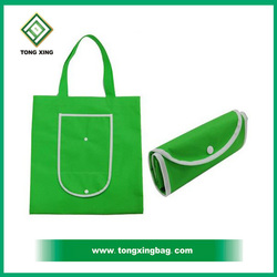 2015 Wholesale free sample Cheap non woven Foldable Recycle Bag