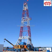 ZJ40/2250(4000m,1000HP) Oil,Gas Drilling Rig