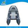 2015 China Factory High Quality Tender Inflated Boats Inflatables