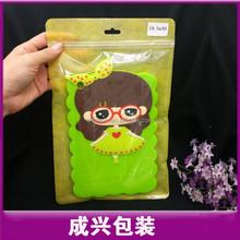 zipper pouch manufacturer sales plastic packaging bag size 19.5*30CM