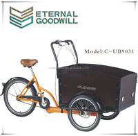 Cargo bike UB9031 inter 7 speeds adult tricycle 20/24 inchs two wheel front tricycle hot sale
