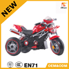 Battery powered kids electric toy motorcycle/three wheel electric kids motorcycle/motorcycle for kids to drive