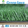 febrillated mini football artificial grass