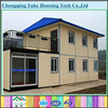 2015 new arrive Prefabricated Container House for office or dormitory