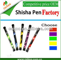 Buy electric shisha pen from cokoo is the best choice.Good price wholesale electric shisha hookah from China.