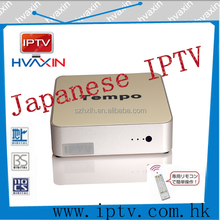 Top selling products 2015 Internet japan tv box super box satellite receiver tempo iptv box jpanese tv internet tv japanese tv