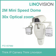 30x 2MP Full HD Network High-Speed Long distance Positioning system IR 200m