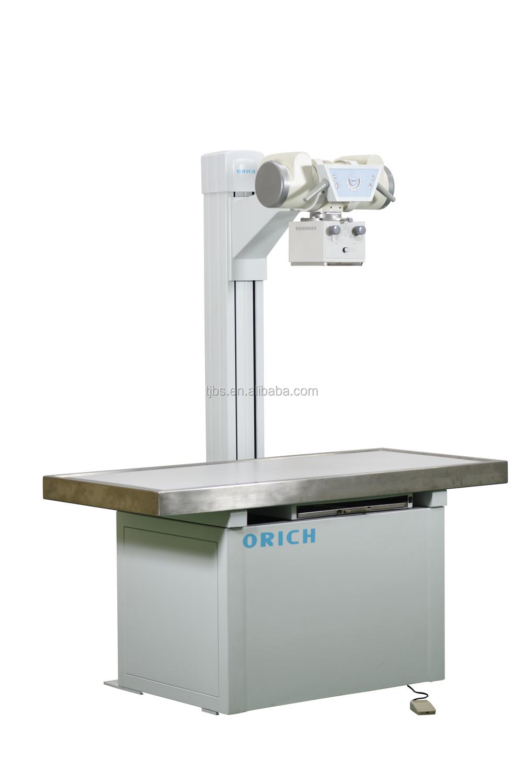 32kw 50mA veterinary x-ray machine portable