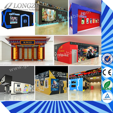Canton Fair 5D Game Machine 4D 5D Cinema Equipment