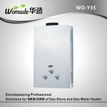functional maturation wall mounted and instant gas geyser For shower electric control WO-Y35