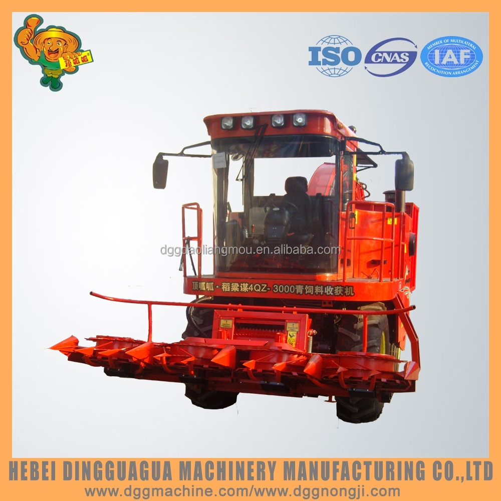 Agricultural Machinery Design : Farm machinery new design harvesting machine used
