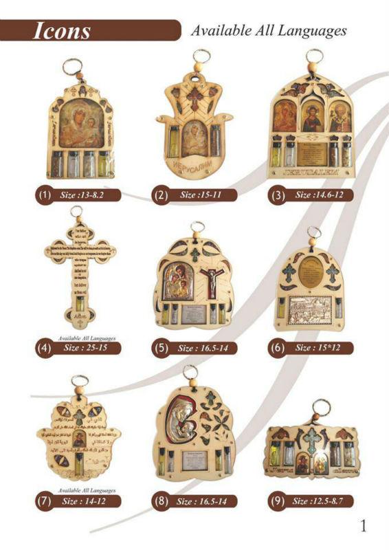 ... иконки/иерусалим деревянные иконы: russian.alibaba.com/p-detail/израиль-хамса-иконки...