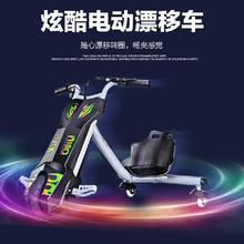 ET-2 eTernal Promotion wheels baby pictures of kids bike smart drifting scooter