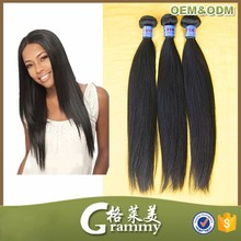 Salon hair extensions free sample free shipping brazilian hair extension