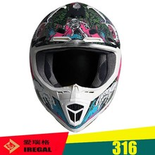 Cheap price custom helmet with bluetooth motorcycle