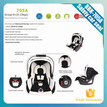 Infant Car Carrier/Infant Car Seat/Stroller with ECE R44/04 approval (0-13kgs)