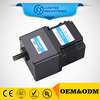 /product-gs/permanent-magnet-400w-dc-brushless-motor-1526744315.html