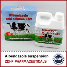Amimal worm control albendazole suspension 15% for horse catte