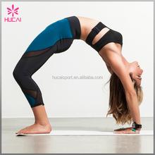 86 nylon 14 spandex women wholesale custom yoga wear, gym clothing,fitness sports bra