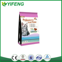 safety food grade Stand up snack plastic packaging bag and eight side seal pouch